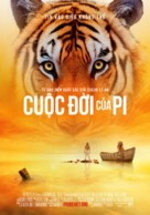 Life of Pi - Vietnamese Movie Poster (xs thumbnail)