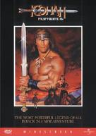 Conan The Destroyer - Russian DVD cover (xs thumbnail)