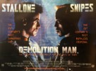 Demolition Man - British Movie Poster (xs thumbnail)