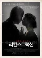 Reconstruction - South Korean Movie Poster (xs thumbnail)