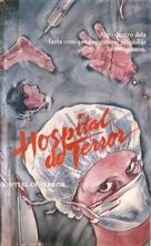 Nurse Sherri - Brazilian VHS cover (xs thumbnail)