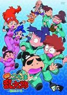 """Nintama Rantarô"" - Japanese DVD cover (xs thumbnail)"
