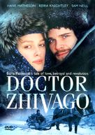 Doctor Zhivago - DVD cover (xs thumbnail)
