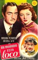 Love Crazy - Spanish Movie Poster (xs thumbnail)
