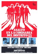 Assault on Precinct 13 - Spanish Movie Poster (xs thumbnail)