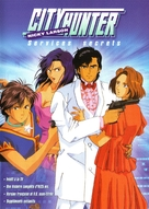 """""""City Hunter 3"""" - French DVD movie cover (xs thumbnail)"""