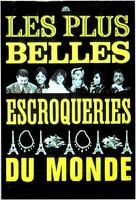 Plus belles escroqueries du monde, Les - French poster (xs thumbnail)