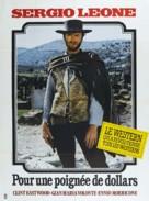 Per un pugno di dollari - French Movie Poster (xs thumbnail)