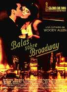 Bullets Over Broadway - Spanish Movie Poster (xs thumbnail)