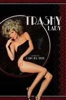 Trashy Lady - Movie Cover (xs thumbnail)