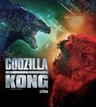 Godzilla vs. Kong - Hungarian Movie Cover (xs thumbnail)