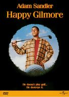 Happy Gilmore - DVD movie cover (xs thumbnail)