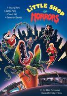 Little Shop of Horrors - DVD cover (xs thumbnail)