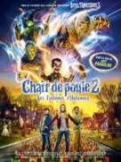 Goosebumps 2: Haunted Halloween - French Movie Poster (xs thumbnail)