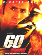 Gone In 60 Seconds - Brazilian DVD movie cover (xs thumbnail)