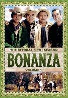 """Bonanza"" - DVD movie cover (xs thumbnail)"