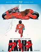 Akira - Blu-Ray movie cover (xs thumbnail)