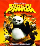Kung Fu Panda - French Movie Cover (xs thumbnail)
