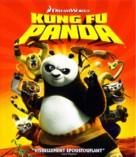 Kung Fu Panda - French Movie Cover (xs thumbnail)