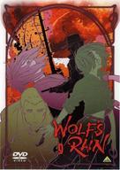 """Wolf's Rain"" - Japanese DVD movie cover (xs thumbnail)"