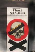 Piraty XX veka - Polish Movie Poster (xs thumbnail)