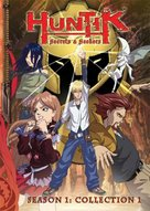 """""""Huntik: Secrets and Seekers"""" - DVD movie cover (xs thumbnail)"""