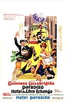 Hotel Paradiso - Belgian Movie Poster (xs thumbnail)