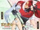 """""""Hyakka Ryoran: Samurai Girls"""" - Japanese Movie Poster (xs thumbnail)"""