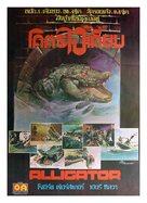 Alligator - Thai Movie Poster (xs thumbnail)