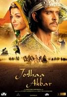 Jodhaa Akbar - Movie Poster (xs thumbnail)