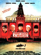 Twist again à Moscou - French Movie Poster (xs thumbnail)