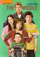 """The Middle"" - Argentinian Movie Poster (xs thumbnail)"