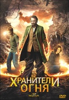 Under the Mountain - Russian Movie Cover (xs thumbnail)