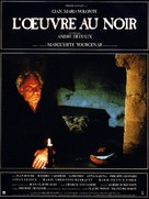 L'oeuvre au noir - French Movie Poster (xs thumbnail)