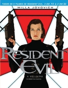 Resident Evil: Retribution - Brazilian Blu-Ray cover (xs thumbnail)