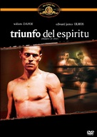 Triumph of the Spirit - Argentinian Movie Cover (xs thumbnail)