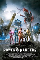 Power Rangers - Argentinian Movie Poster (xs thumbnail)