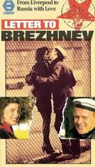 Letter to Brezhnev - Dutch Movie Cover (xs thumbnail)