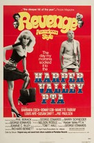 Harper Valley P.T.A. - Movie Poster (xs thumbnail)