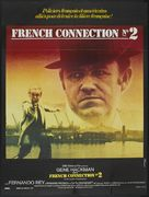 French Connection II - French Movie Poster (xs thumbnail)