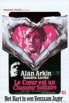 The Heart Is a Lonely Hunter - Belgian Movie Poster (xs thumbnail)