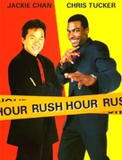 Rush Hour - Movie Cover (xs thumbnail)