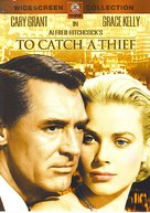 To Catch a Thief - DVD cover (xs thumbnail)