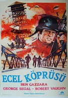 The Bridge at Remagen - Turkish Movie Poster (xs thumbnail)