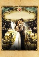 Romeo And Juliet - Key art (xs thumbnail)