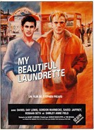 My Beautiful Laundrette - French Movie Poster (xs thumbnail)