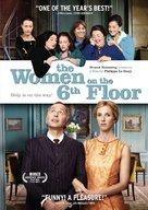 Les femmes du 6ème étage - DVD cover (xs thumbnail)