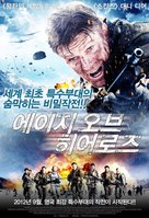 Age of Heroes - South Korean Movie Poster (xs thumbnail)