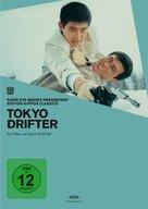 Tôkyô nagaremono - German DVD cover (xs thumbnail)