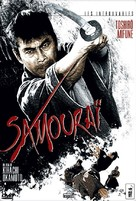 Samurai - French DVD cover (xs thumbnail)